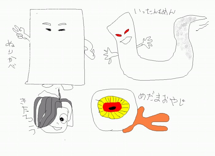 kochi.jpg